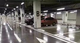 【沈阳】万科城停车场地坪施工,德立固水泥地面固化剂价格很实在