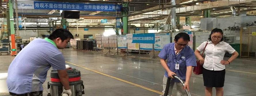 【河北邯郸】美的工厂环氧改造混凝土硬化地坪完工