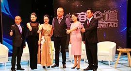 德立固荣登央视电视台CCTV《牛商论道》节目