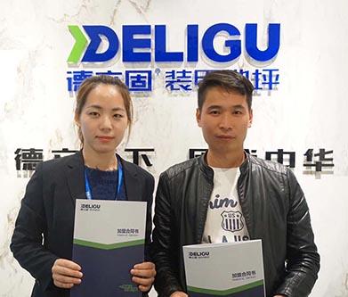 【湖州】恭喜浙江湖州穆总加盟德立固工程项目代理