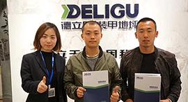 热烈祝贺江苏扬州陈总加盟德立固地坪工程项目代理