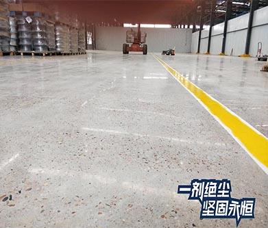【湖南】长沙蓝色产业园为受损地坪完成翻新(图)