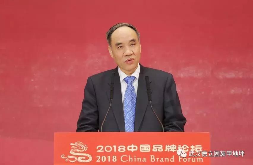 改革新动力,品牌新未来;德立固成就中国品牌力量!