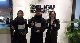 恭喜重庆巴南江总加盟德立固装甲地坪项目
