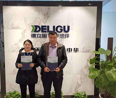 恭喜德州庆云县郑总加盟德立固装甲地坪项目