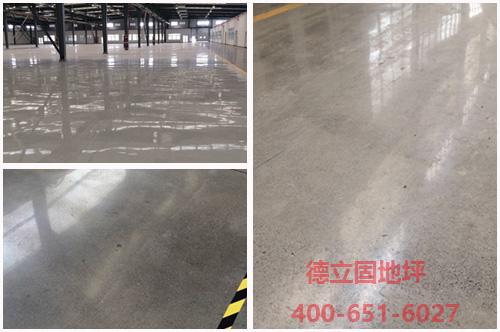 【黑龙江】电气股份有限公司改造装甲地坪耐磨无尘环境