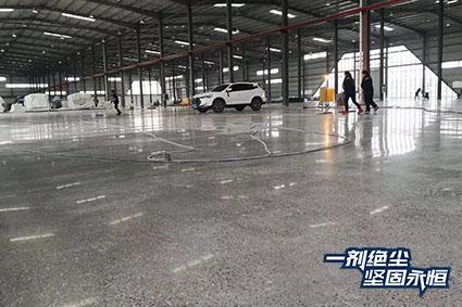 工程案例 | 天津三环乐喜公司改造德立固装甲地坪,看看他们处理效果