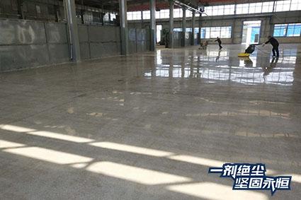 工程案例   天津三环乐喜公司改造德立固装甲地坪,看看他们处理效果