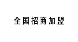 【北京】地面起灰了?酒店停车场德立固施工改造现场