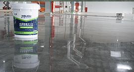 混凝土密封固化剂地坪适用于哪些地面?