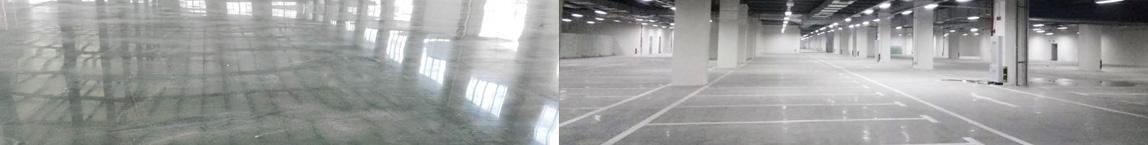 混凝土装甲地坪