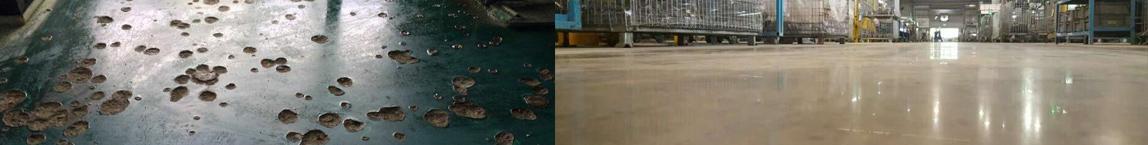 环氧改造装甲地坪 施工前后对比